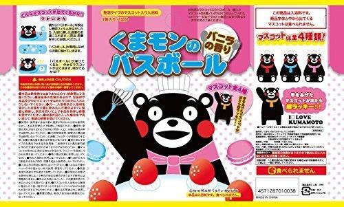 くまモンのバスボール1セット(24個入り/1個100円)・バニラの香り~♪,バスボール,