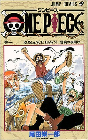 ONE PIECE 1 (ジャンプ・コミックス),ワンピース,グッズ,