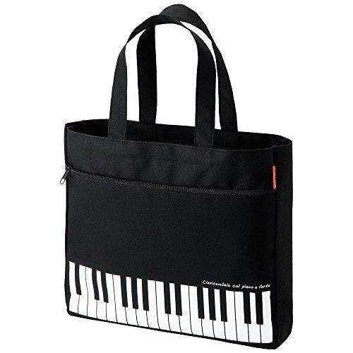 Pianoline バッグ,レッスンバッグ,女の子,