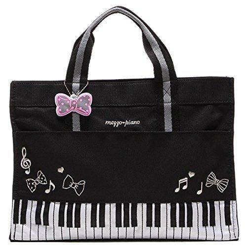 メゾピアノ(mezzo piano) 鍵盤レッスントートバッグ【クロ/FREE】,レッスンバッグ,女の子,