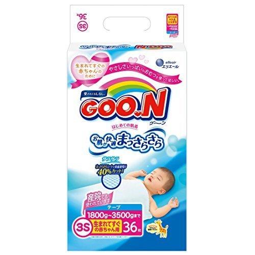 グーン(GOO.N) テープ はじめての肌着 生まれてすぐの赤ちゃん用 3Sサイズ (1.8~3.5kg) 36枚,おむつ,グーン,サイズ