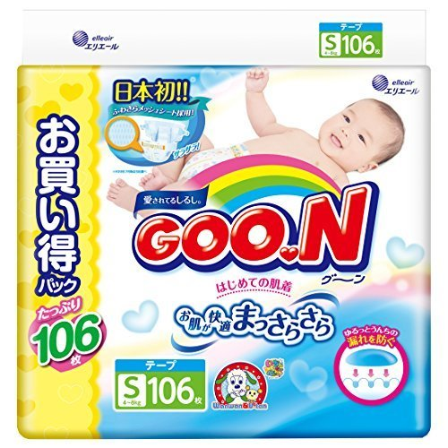 グーン(GOO.N) テープ はじめての肌着 Sサイズ (4~8kg) 106枚,おむつ,グーン,サイズ