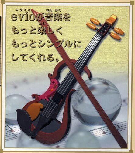 シンプルコンサート エヴィオ(Simple Concert Evio),バイオリン,おもちゃ,