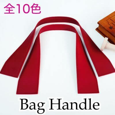 【INAZUMA】 手作り鞄用合皮バッグハンドル、持ち手。オリジナルバッグ制作に。YAS-4832#11黒,幼稚園,バッグ,手作り