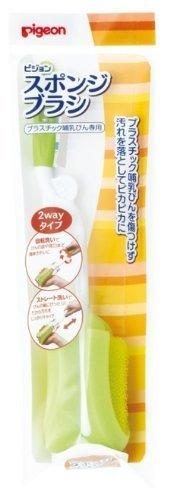 ピジョン スポンジブラシ 2WAYタイプ プラスチック製哺乳びん専用,哺乳瓶,ブラシ,