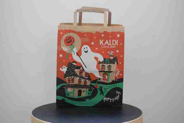 カルディの紙袋。ハロウィン柄がかわいい。,カルディ,ハロウィン,