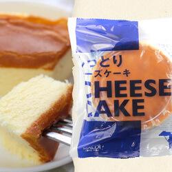 しっとりチーズケーキ レモン5号,カルディ,ハロウィン,
