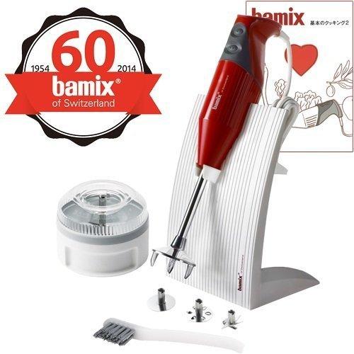 bamix(バーミックス)M300 60周年 ベーシックセット レッド M300BSRD,離乳食,ブレンダー,