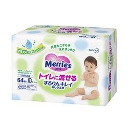 【花王】メリーズ トイレに流せる するりんキレイ おしりふき <詰替え用> (64枚×3) ×5個セット,おしりふき,おすすめ,