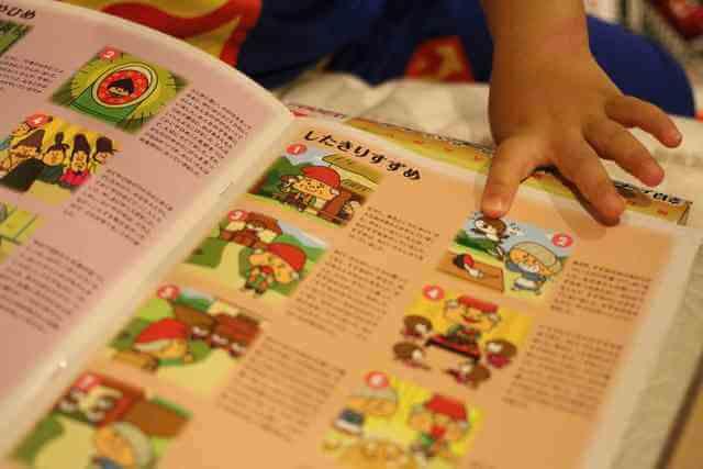プロジェクターBOOKを読む子ども,プロジェクターブック,