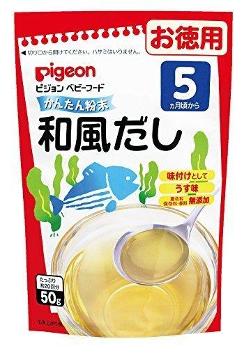 ピジョン ベビーフード (粉末) かんたん粉末 和風だし (徳用) 50g×6個,離乳食,お好み焼き,