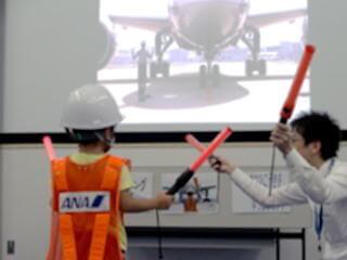 空港おしごと体験,航空科学博物館,