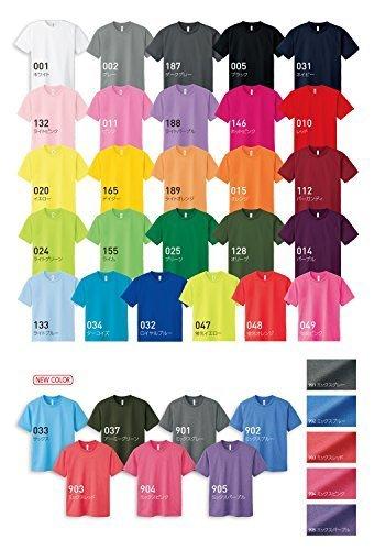 グリマー Tシャツ UVカット・吸汗速乾 4.4ozドライメッシュTシャツ [キッズ] ブラック 130cm,UVカット,子供服,