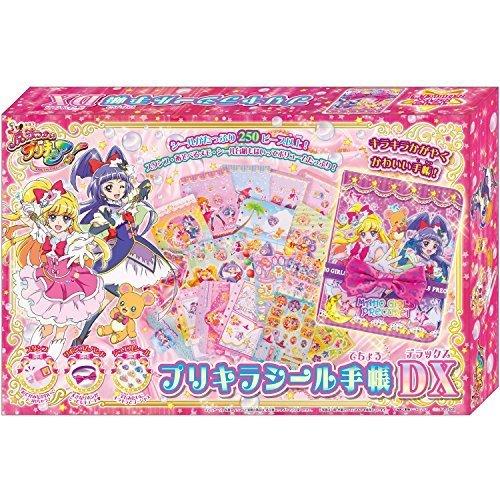 魔法つかいプリキュア! プリキラシール手帳DX,プリキュア,おすすめ,おもちゃ