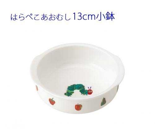 NIKKO ニッコー 子供用食器 はらぺこあおむし 13cm小鉢 8010-3251,はらぺこあおむし,食器,