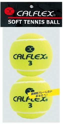 CALFLEX(カルフレックス) ノンプレッシャー 硬式テニスボール 2球入り LB-450,陣痛,和らげる,
