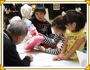奈良 健やか交流塾おもちゃ病院修理の様子,おもちゃ,修理,