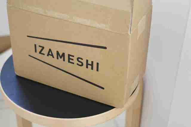 非常食IZAMESHI(イザメシ)の箱,イザメシ,