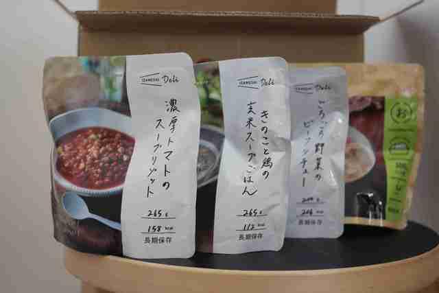 非常食IZAMESHI(イザメシ)のスープ入りのセット,イザメシ,