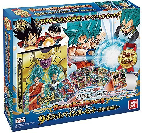 ドラゴンボールヒーローズ 9ポケットバインダーセット~激闘の超神戦士~,ドラゴンボール,おもちゃ,