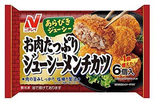 ニチレイお肉たっぷりジューシーメンチカツ 126g×24袋,お弁当,おかず,冷凍