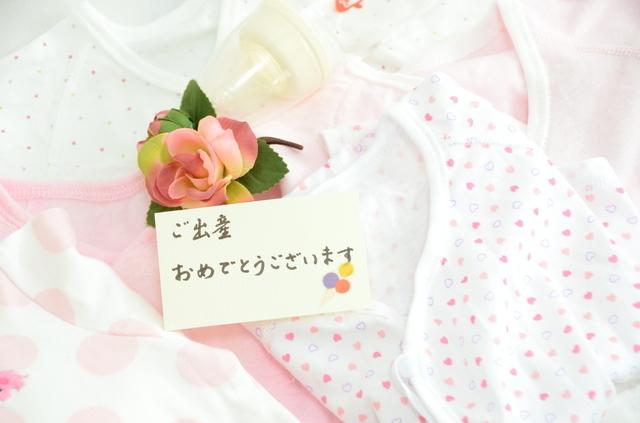 赤ちゃんの服,出産祝い,名入れ,
