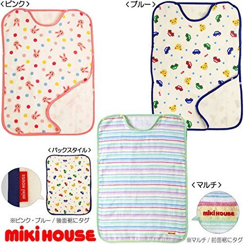 MIKIHOUSE(ミキハウス)ガーゼパイル タオルスリーパー ---,ピンク(08),出産祝い,名入れ,