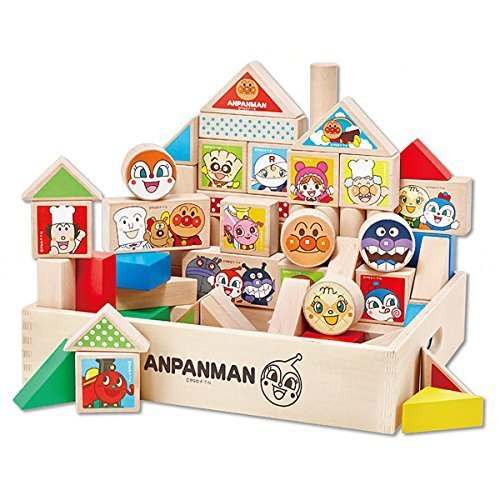 アンパンマン はじめてのよくばりつみきセットプレミアム,子ども,積み木,おすすめ