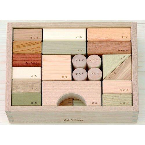 オークヴィレッジ 寄木の積木(木箱入り),子ども,積み木,おすすめ