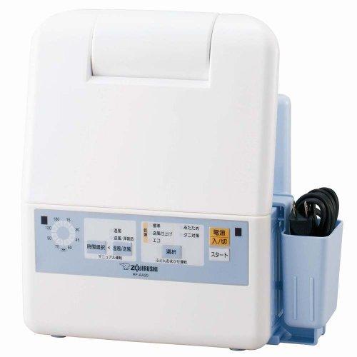 象印 ふとん乾燥機 マット&ホース不要 ブルー RF-AA20-AA,出産祝い,家電,