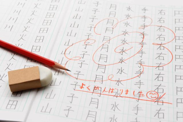 漢字書き取りノート,漢字,ポスター,