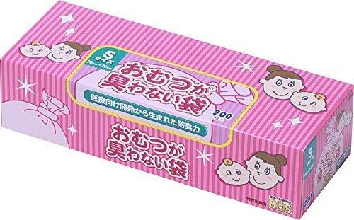 驚異の防臭袋 BOS (ボス) おむつが臭わない袋 Sサイズ 大容量 200枚入り 赤ちゃん用 おむつ 処理袋 【袋カラー:ピンク】,おむつ,消臭袋,