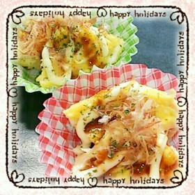 レンジでお弁当★お好み焼き風・玉子焼き,お弁当,卵,レシピ