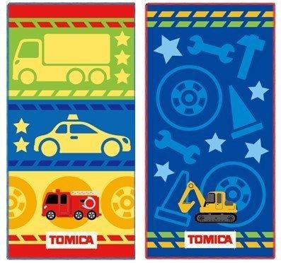 ポケットタオル トミカ「はたらくくるま」(2絵柄組),タオル,ハンカチ,こども