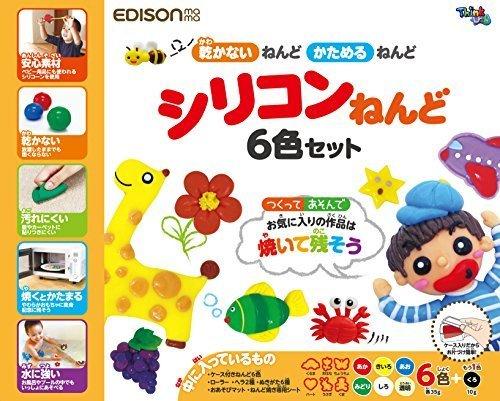 シリコーンねんど スターターセット 6色+1,粘土遊び,幼児,