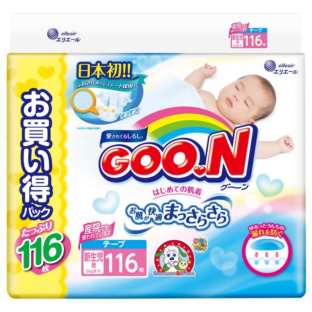 amazon [B01IQTYRPU] グーン(GOO.N) テープ はじめての肌着 新生児 (お誕生~5kg) 116枚,赤ちゃん,おむつ,悩み