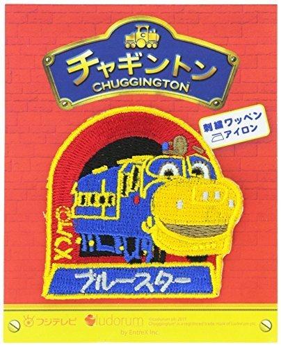 【チャギントン】ワッペン ブルースター,電車,アニメ,チャギントン