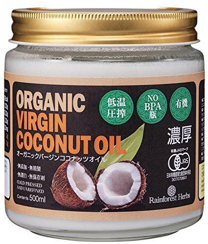 JASオーガニック認定 <濃厚> バージンココナッツオイル 有機認定食品 500ml 1個 virgin coconut oil 低温圧搾一番搾り,手作り,石鹸,
