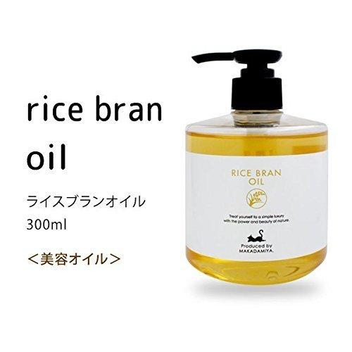 ライスブランオイル 300ml (米油 米ぬか油 ライスオイル) 高級サロン仕様 マッサージオイル キャリアオイル (フェイス/ボディ用),手作り,石鹸,