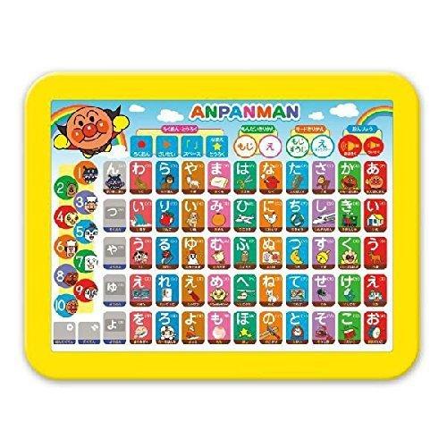 アンパンマン あいうえお教室 キッズタブレットJr.(ジュニア),ひらがな,おもちゃ,