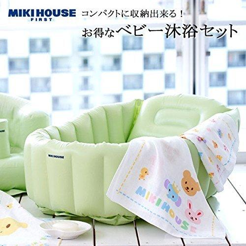 MIKIHOUSE FIRST(ミキハウスファースト)バスタイムに便利ベビー沐浴セット(はじめてのお風呂セット) ---,マルチ,ミキハウス,出産祝い,