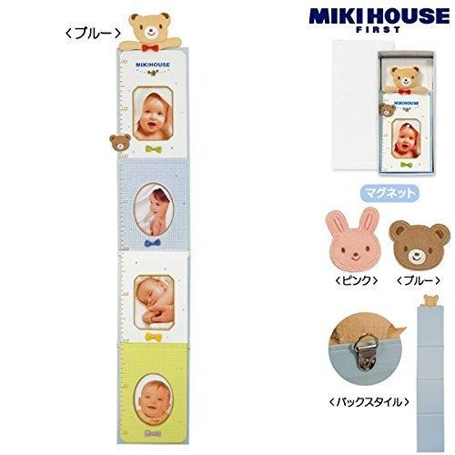 ミキハウスファースト(mikihouse) フォトフレーム付き身長計 46-1241-789 (ブルー),ミキハウス,出産祝い,