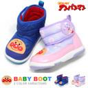 アンパンマン ブーツ キッズ ベビーブーツ スノーブーツ バイキンマン ドキンちゃん ショート 男の子 女の子 子供 靴 APM B23,ベビー,ブーツ,