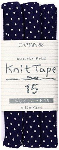 CAPTAIN88 Knit Tape ふちどりニット15 巾15mm×2m巻 CP176-25 ネイビー,食事,エプロン,