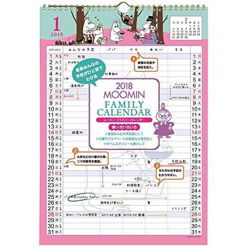 学研ステイフル ムーミン 2018年 ファミリー カレンダー 壁掛け BM12076,ファミリーカレンダー,