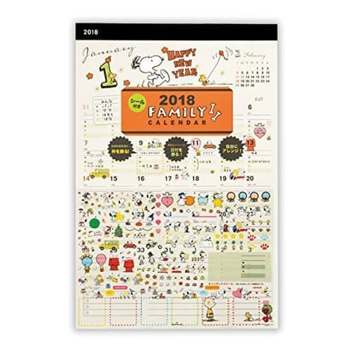 日本ホールマーク スヌーピーシール付きファミリー 2018年 カレンダー 壁掛け 大 726713,ファミリーカレンダー,