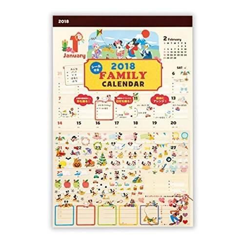 日本ホールマーク ディズニーシール付きファミリー 2018年 カレンダー 壁掛け 大 726706,ファミリーカレンダー,
