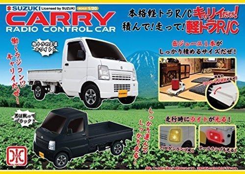 SUZUKI(スズキ) CARRY(キャリイ) R/C スズキ株式会社承認済みラジオコントロールカー ホワイト,ラジコン,おすすめ,