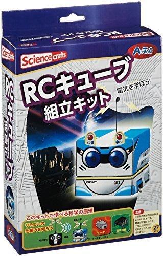 【科学工作】電気・磁気 RCキューブ組立キット(化粧箱),ラジコン,おすすめ,
