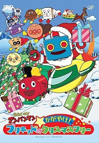 それいけ! アンパンマン かがやけ! ブリキッドのクリスマスツリー [DVD],クリスマス,DVD,